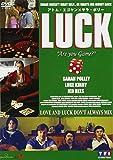 LUCK[DVD]