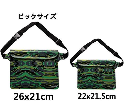 Danyee® 安心交換保証付 防水ポーチ (全5色) 3重チャック PVC素材 (ブルー) 海水浴 プール 釣り バイク ウエストバッグ 防水パック 防水 携帯 (迷彩Green XLサイズ 26x21cm)