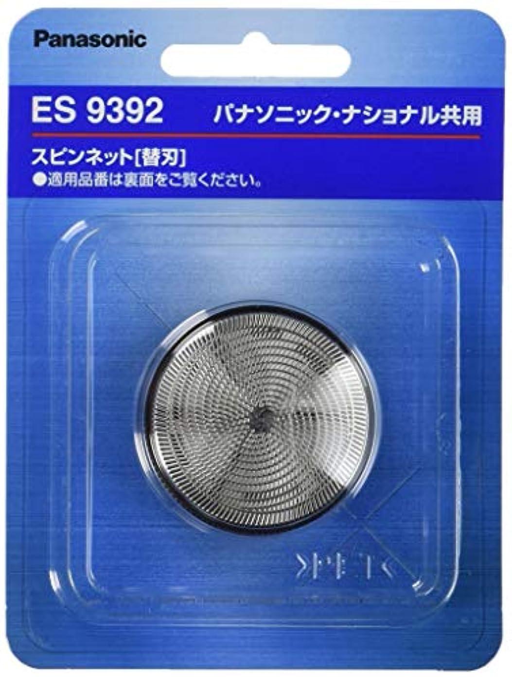 朝連鎖戻すPanasonic メンズシェーバー替刃 ES9392