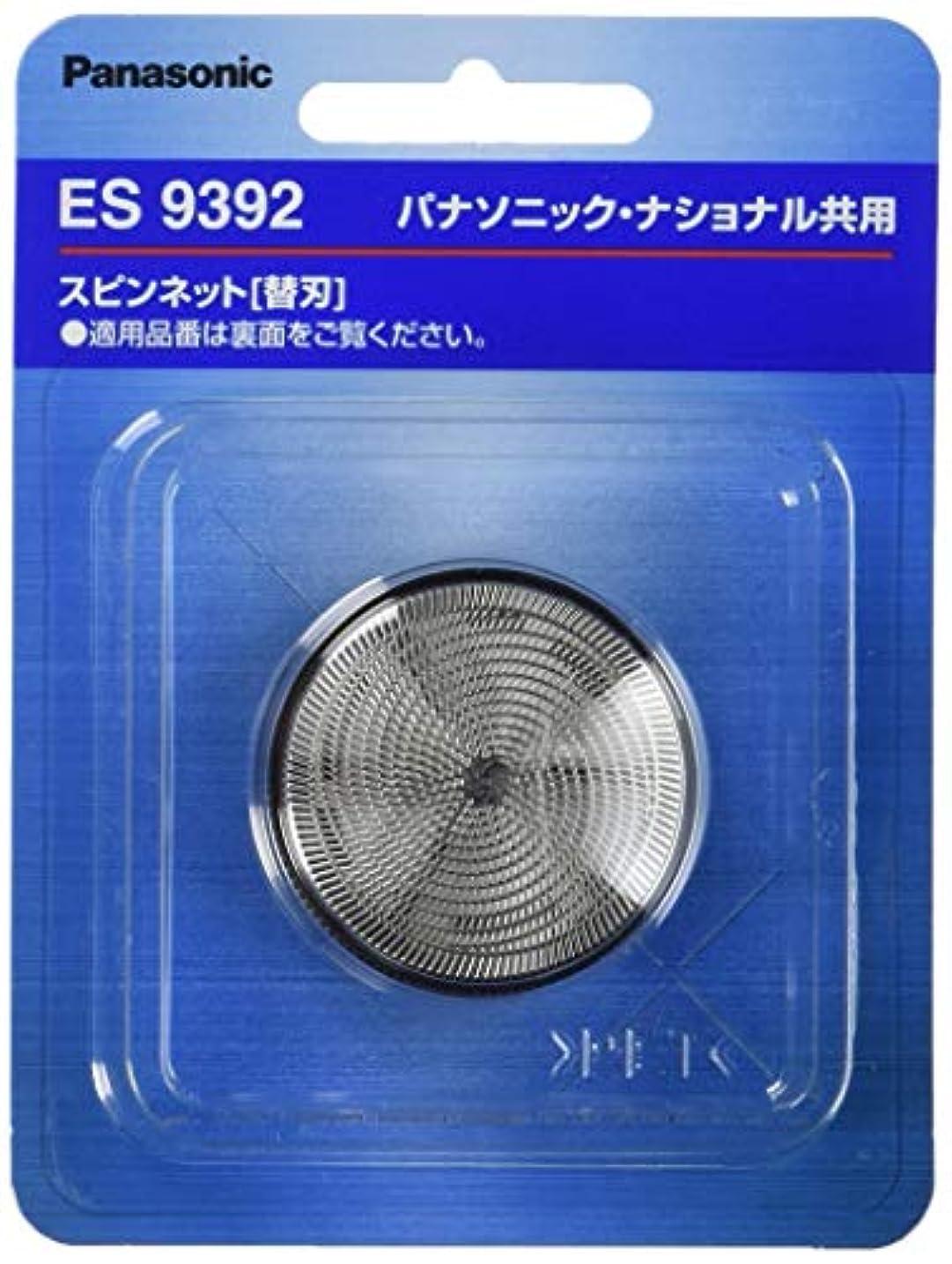 落胆したファンネルウェブスパイダービジネスパナソニック 替刃 メンズシェーバー用 ES9392