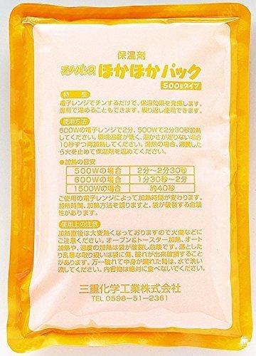 [해외]오리 키 보온 제 스노우 팩 [hot 용] 후끈 팩 [500g × 2 봉지] [2 파우치 판매] oriki/Oriki heat insulator snow pack [for hot] Other packs [500 g × 2 bags] [2 sachets sale] oriki
