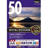 ナカバヤシ 写真用紙 インクジェット光沢紙 高級光沢紙 50枚 A4 JPPG-A4-50
