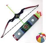 キングアーチェリー 肩掛けホルダー付 1セット 【弓矢】  紙風船付きセット [おもちゃ&ホビー]