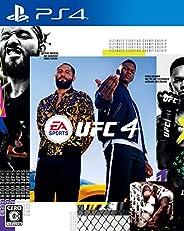EA SPORTS UFC 4【予約特典】Tyson Fury, Anthony Joshua,「BACKYARD」カスタマイズパック & 「KUMITE」カスタマイズパック 同梱 -