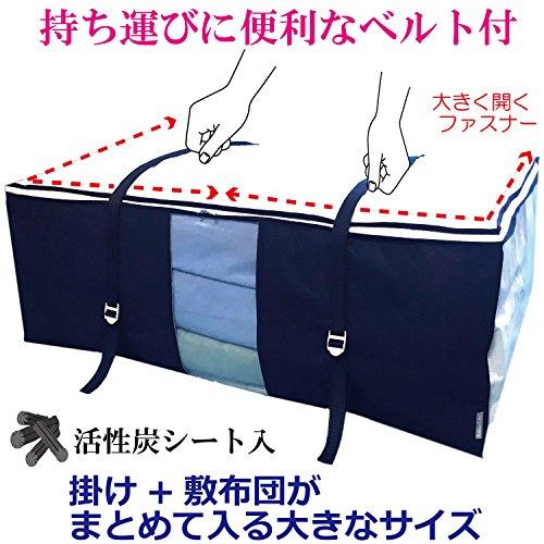 InikoLife 布団 収納ケース 持ち運びベルト付 収納...