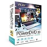 サイバーリンク PowerDVD 20 Standard 通常版