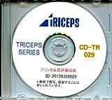 文献調査資料CD-R プリンタ品質評価技術 [CD-ROM]