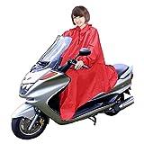男女兼用 バイク 自転車 スクーター 用 レインコート ポンチョ 防水 フリーサイズ 雨具 雨合羽 カッパ 屋外作業 アウトドア (レッド)