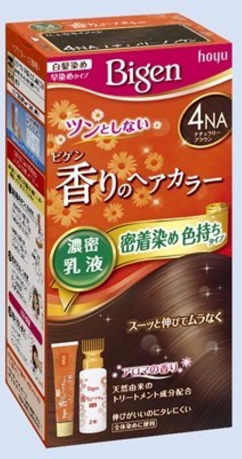 汚す粘り強い機動ビゲン 香りのヘアカラー 乳液 4NA ナチュラリーブラウン × 5個セット