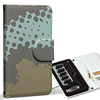 スマコレ ploom TECH プルームテック 専用 レザーケース 手帳型 タバコ ケース カバー 合皮 ケース カバー 収納 プルームケース デザイン 革 その他 模様 シンプル 004429