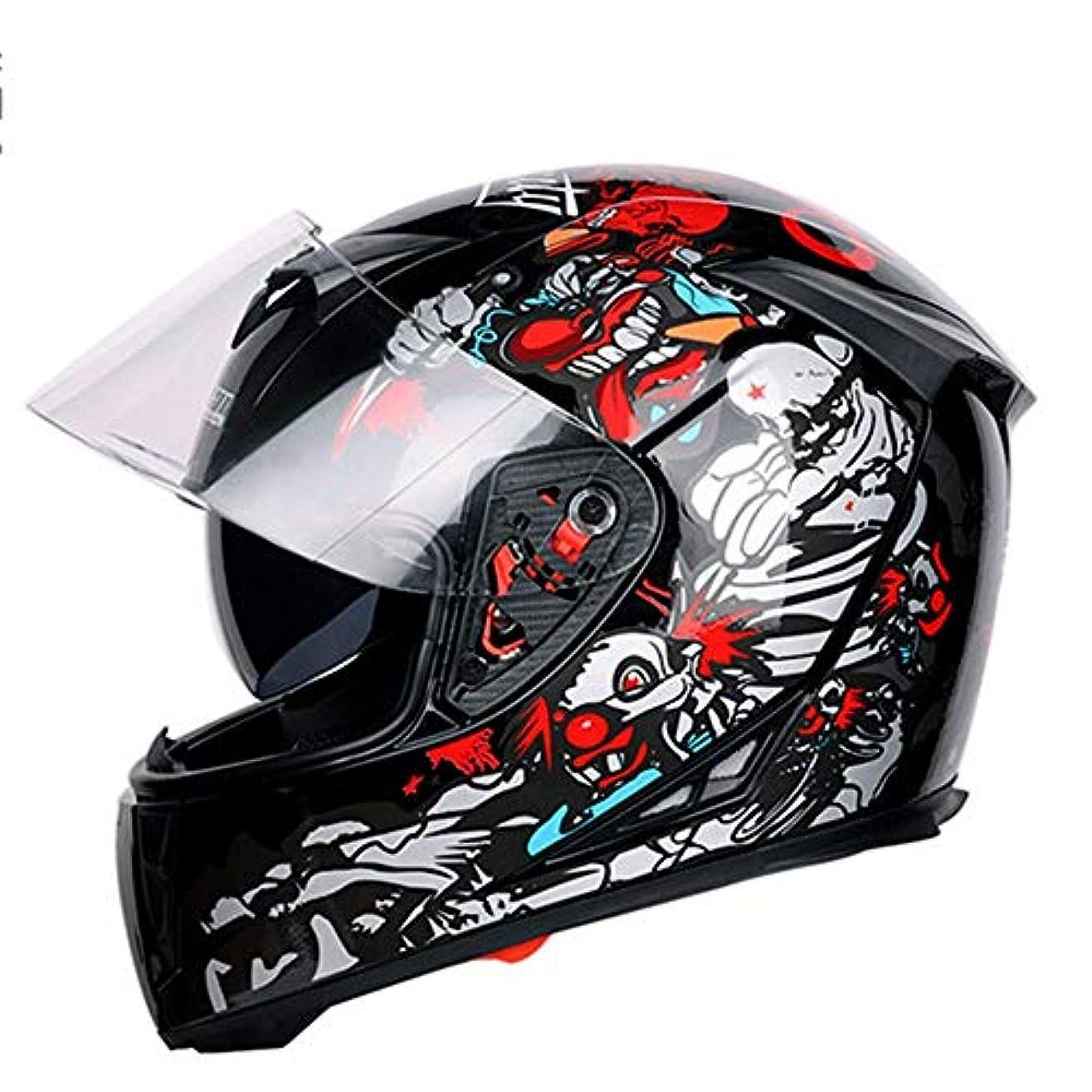 エジプト愛撫アミューズHYH ヘルメットオートバイ電気自動車ダブルレンズ防曇ヘルメットフルヘルメットヘルメット - ブラックピエロ いい人生 (Size : XXL)