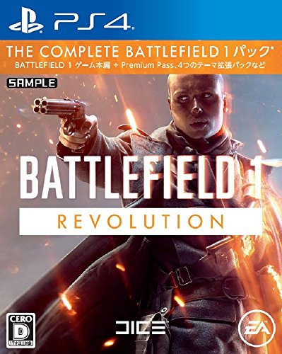 バトルフィールド 1 Revolution Edition - PS4