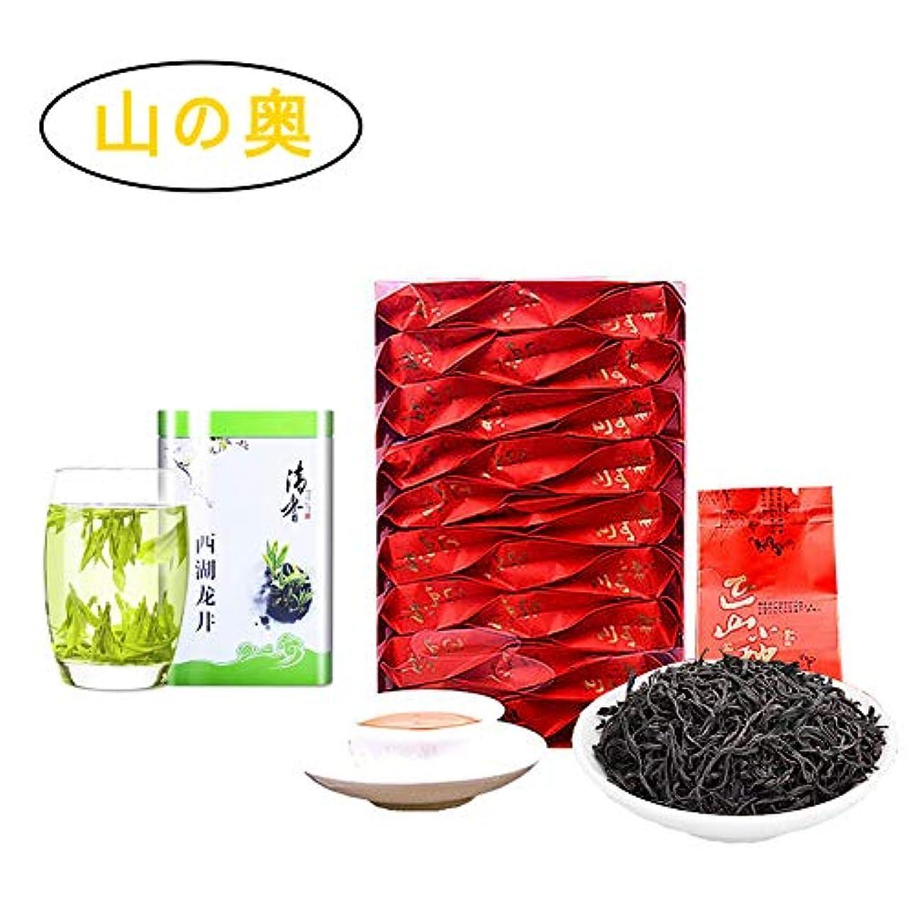 節約避けられないエチケット工芸茶 中国茶 正山小種 西湖龍井茶 山の奥 中国茶の代表茶 は濃い香りで泡に強いです ノンカフェイン 無農薬 原産地 皇室御用のお茶葉