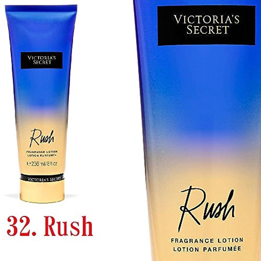 お香緊急のれんフレグランスローション(Fragrance Lotion) ヴィクトリアシークレット (32.ラッシュ/Rush) [並行輸入品]