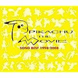 ピカチュウ・ザ・ムービー ソングベスト1998-2008