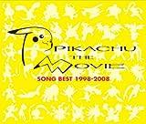ピカチュウ・ザ・ムービー ソングベスト1998-2008を試聴する