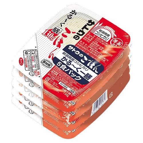 サトウ食品 サトウのごはん 新潟県産コシヒカリ かる〜く一膳 5食パック(130g×5食)×12個入×(2ケース)