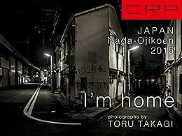 [タカギトオル]のCRP JAPAN NADA-OJIKOEN I'm home: I m home
