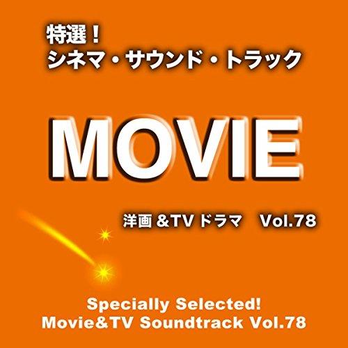 特選!シネマ・サウンド・トラック(洋画&TVドラマ) Vol.78