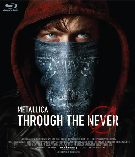 メタリカ・スルー・ザ・ネヴァー [Blu-ray]の詳細を見る
