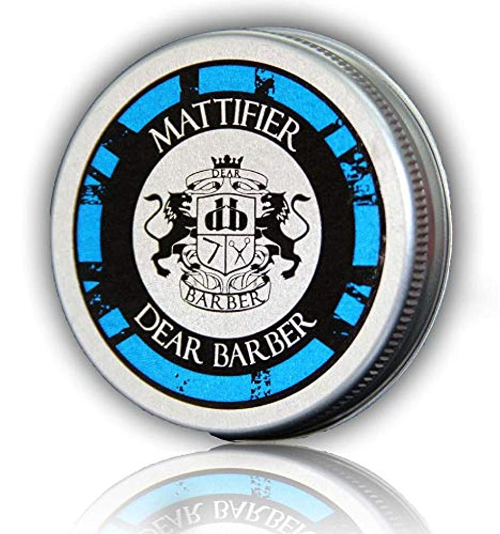 協定磁器メトロポリタン親愛なる理髪師メンズヘアスタイリングのMattifier、旅行サイズ錫20ml