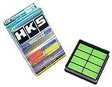 HKS スーパーハイブリッドフィルター エアトレック CU2W,CU4W.RT1,RT2,RT3,RT4 パジェロイオ H66W,H76W,H61W,H71W.H67W,H77W,H62W,H72W,H76W ランサー CK1A,2A,4A,5AR,6A/CM2A/CM5A ランサー セディアワゴンCS5W ランサーエボリューション CT9A.CP9A 70017-AM005 エアクリーナー