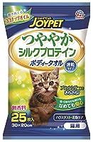 JOYPET つややかシルクプロテイン ボディータオル 猫用 25枚 【おまとめ80個】