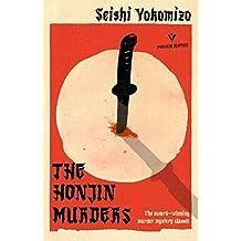 The Honjin Murders