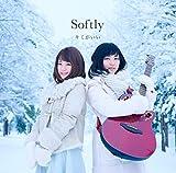 恋におちたら / Softly