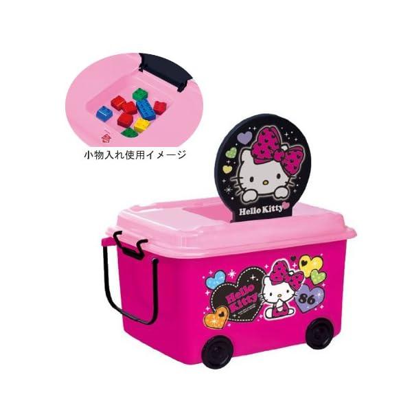 錦化成 きかんしゃトーマス おもちゃ箱 B-raiの紹介画像2