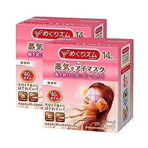 【まとめ買い】めぐりズム 蒸気でホットアイマスク 無香料14枚入×2