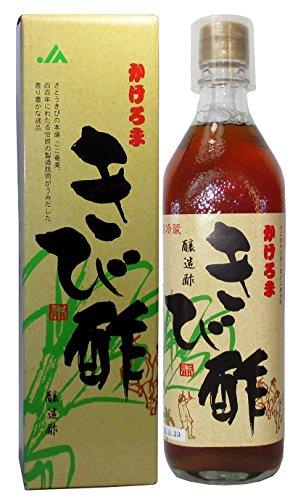 さとうきび酢『かけろまきび酢』