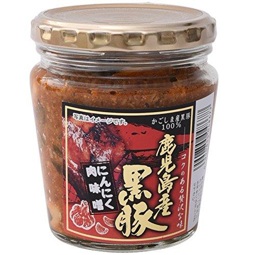 鹿児島県産黒豚にんにく肉味噌 200g