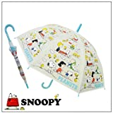 スヌーピー柄がかわいい55cm、ジャンプ傘!【SNOOPY スヌーピー キッズ ジャンプ 傘 【BOS】 55cm 総柄 ブルー】