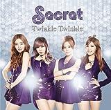 TWINKLE TWINKLE / Secret