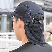 ヘルメット 帽子 などにクリップで装着!首の日焼け防止、冷却に最適! ひんやりフラップNEW