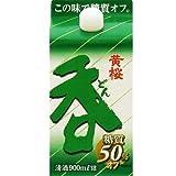 黄桜 呑 糖質50%オフ パック 900ml [京都府/辛口]