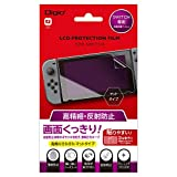 Nintendo Switch (ニンテンドースイッチ) 用 液晶保護フィルム 光沢 高精細 反射防止 Z2288
