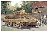 ドラゴン 1/72 第二次世界大戦 ドイツ軍 重戦車キングタイガー ヘンシェル砲塔 プラモデル DR7558
