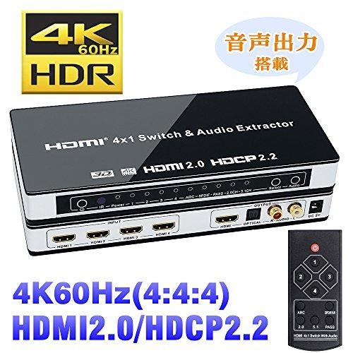 BLUPOW 4K60Hz HDMI2.0 HDCP2.2 HDR対応 HDMI 切替器 4入力1出力 + 音声分離(SPDIF 光デジタル・R/Lアナログ音声出力) HDMI セレクター 分離 音声 hdmi オーディオ 分離 2160P 3D ARC対応 Fire TV・Apple TV・PS4pro・Xbox・Blu-ray Players対応 hdmiスイッチャー4×1 -