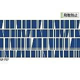 【サンプル】 GF-757 サンゲツ ガラスフィルム 窓 (まど) 目隠しシート フィンレイソン (北欧) コロナ [飛散防止]