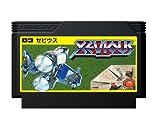 BGAMEナムコクラシックシリーズ 03 / ゼビウス