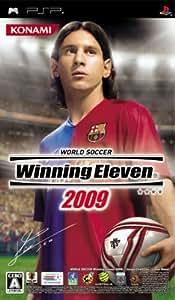 ワールドサッカー ウイニングイレブン2009 - PSP