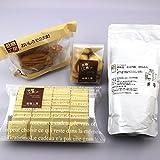 低糖工房の冬のデザートセット【糖質制限中・ダイエット中の方にオススメのお得なスイーツパックです!】
