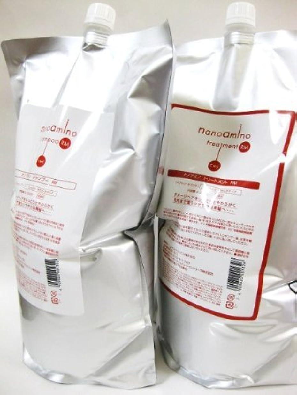 母楽観的結晶ニューウェイジャパン ナノアミノ RM 2500 詰替えタイプ 合わせて5キロ!![ビックサイズ]セット