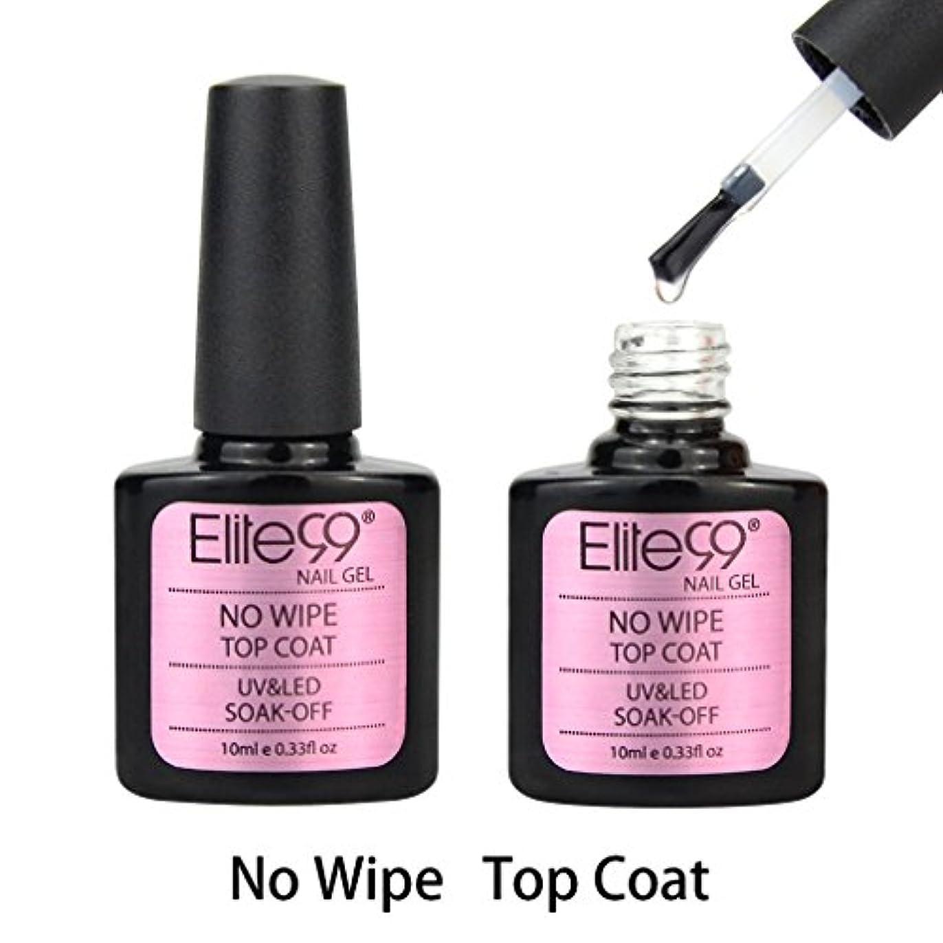 ピンク曲線電気的ジェルネイル トップコート 拭き取り不要 2本セット 10ml