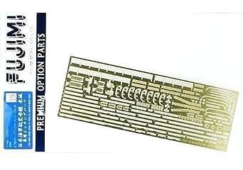 フジミ模型 日本海軍空母赤城専用エッチングパーツ 1/700 特シリーズ No.19