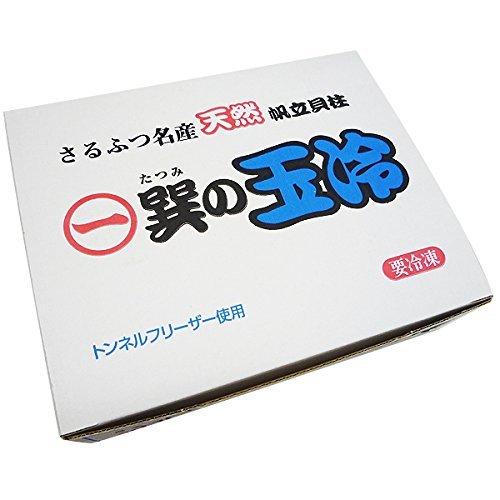 冷凍ホタテ貝柱 「玉冷」 3Sサイズ 1箱 1kg 刺身用ほたて (1箱)