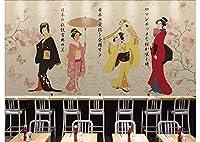 Clhhsy 3d壁画壁纸防水可剥落 3Dカスタム大壁画和風壁紙寿司レストランの背景壁古典的な日本の手描きの女性装飾画-280X200Cm