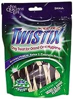 Twistix デンタル チューズ バニラ/ミントフレーバー ペット用 スモール
